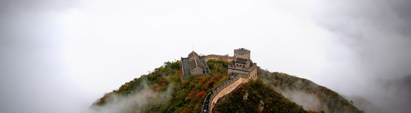 Great wall of China surrounded by fog